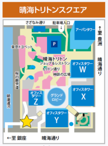 info_harumi