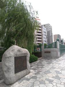 三吉橋の碑