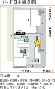 コレド日本橋 B1階