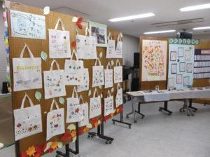 福祉センター 作品展