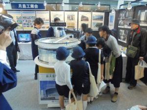 第 20 回中央区産業文化展(へそ展)