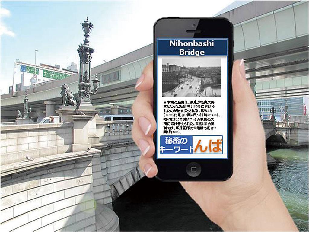 〜古地図街歩き〜 大江戸今昔めぐり