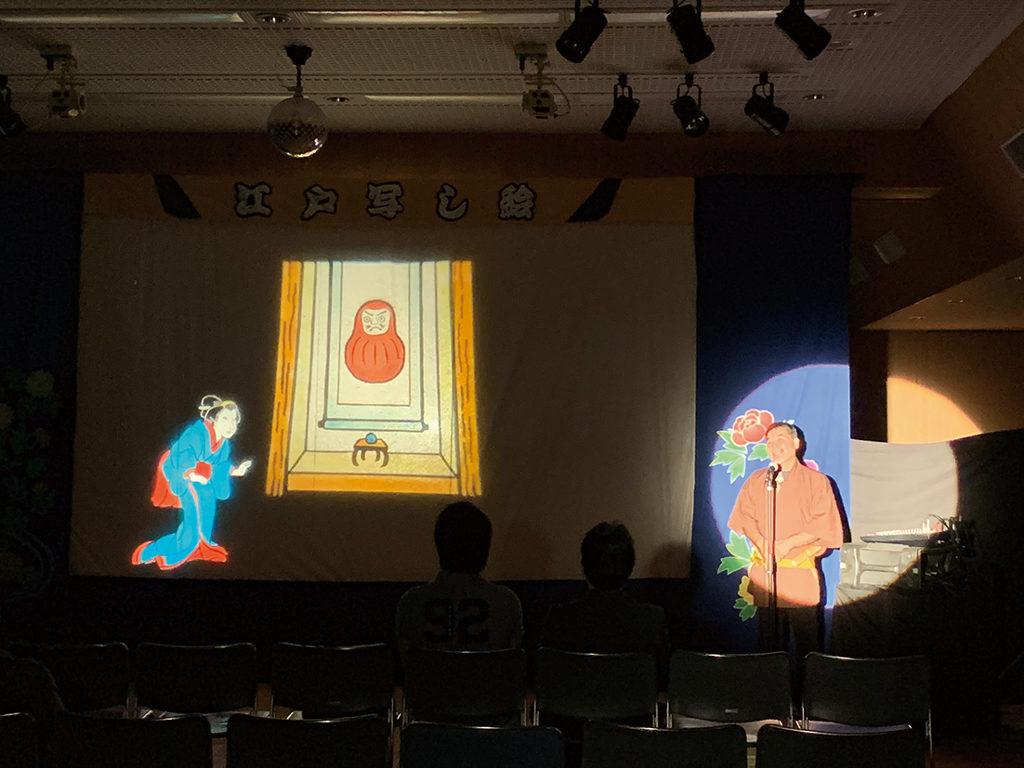 江戸時代のアニメのルーツ 「江戸写し絵」を体験しよう
