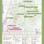 地図 日本橋エリア 2020