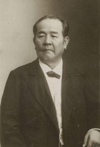 渋沢史料館所蔵